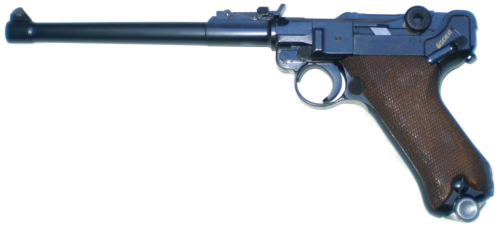 The Last Artillery Luger. Fifth variation serial number 3334.